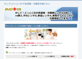 tvscape.net