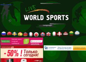 tvsport1.ru