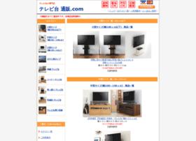 tvstand-tsuhan.com