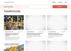 tvsubtitle.ru
