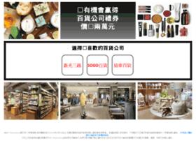 tw-hongbao.com