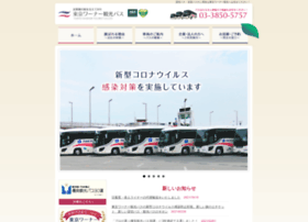 tw-kanko.co.jp
