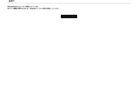 tw-net.jp
