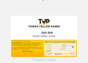 tw-online.com.tw
