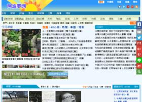 tw.ablwang.com