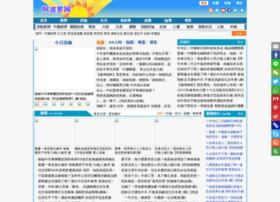 tw.aboluowang.com