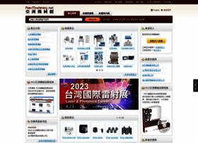 tw.asiamachinery.net