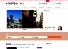 tw.enjoy-jp.net
