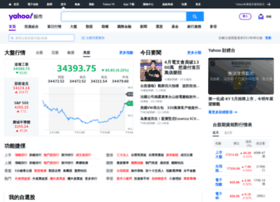 tw.finance.yahoo.com