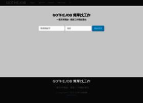 tw.gothejob.com