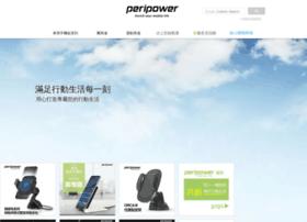 tw.peripower.com