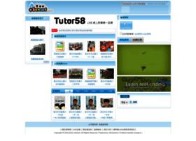 tw.portal.uschoolnet.com