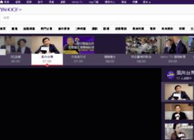tw.screen.yahoo.com