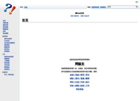 tw.wenbanzhu.com