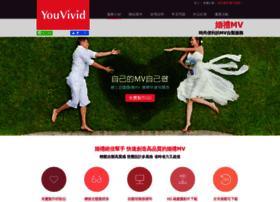 tw.youvivid.com