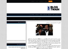 twainban.blogspot.com