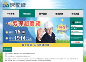 twbank.com.tw