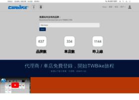 twbike.com