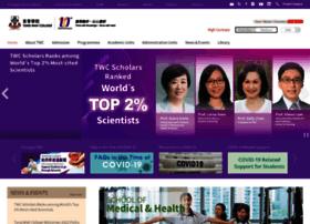 twc.edu.hk