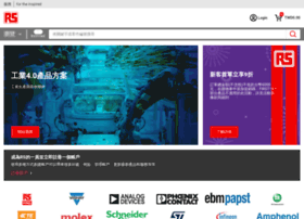 twcn.rs-online.com