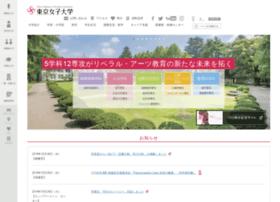 twcu.ac.jp