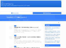 tweetbuzz.jp
