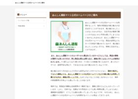 twicco.jp