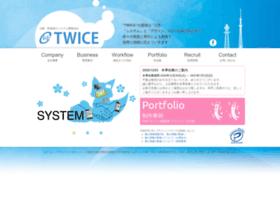 twice-office.co.jp