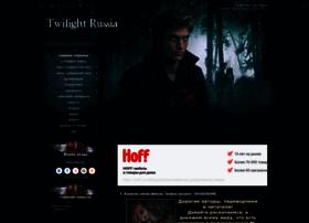 twilightrussia.ru