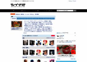twinavi.jp