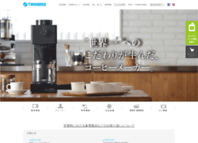 twinbird.jp