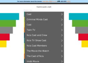 twincast.net