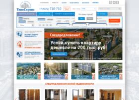 twinservice.ru