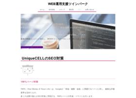 twinspark.co.jp