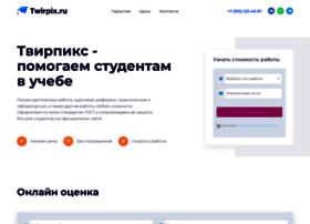 twirpix.ru