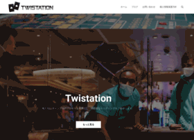 twistation.com