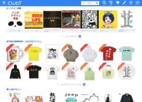 twit-shirts.net