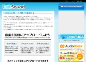 twitsound.jp