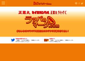 twitter-seirogan.jp