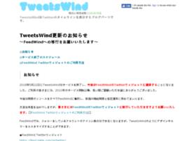 twitter-wind.com