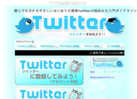 twitter.kanpaku.jp