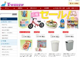 twmsw.com