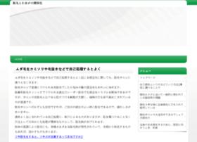 twojmotocykl.com
