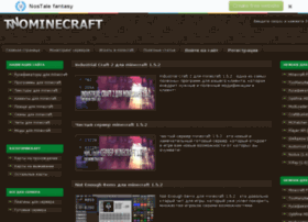 twominecraft.ru