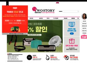 twostory.co.kr
