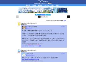 twtimez.net