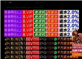 tx-pai.com