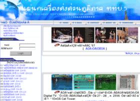 tx-tv5.net