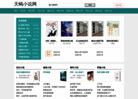 tx-zj.com