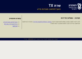 tx.technion.ac.il